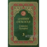 «Олтин силсила – Саҳиҳул Бухорий» 3-жуз