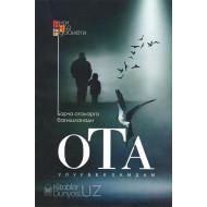 «Ота»