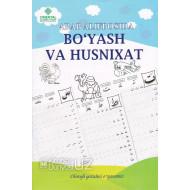 «Arab alifbosida bo'yash va husnixat»