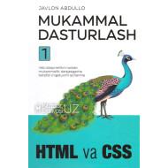 «Mukammal dasturlash» 1-kitob. HTML va CSS