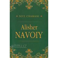«So'z chamani - Alisher Navoiy»