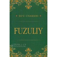 «So'z chamani - Fuzuliy»