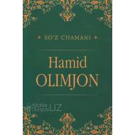 «So'z chamani - Hamid Olimjon»