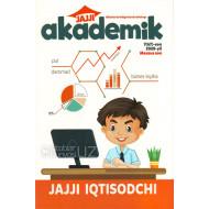 «Jajji akademik» 07/2020