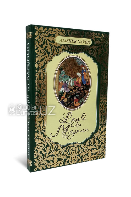 «Layli va Majnun»
