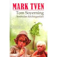 «Tom Soyerning sarguzashtlari»