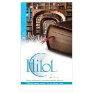 «Ҳилол» журналининг 2 (11)-сони