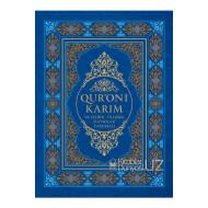 «Qur'oni Karim va o'zbek tilidagi ma'nolari tarjimasi» (Lotin alifbosida)