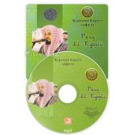 Раъд Ал-Курдий - Қуръони Карим тиловати (30 пора тўлиқ)