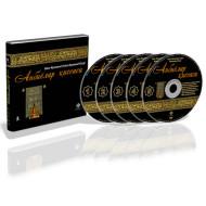 «Анбиёлар қиссаси» 1, 2, 3, 4, 5 - қисмлар (DVD video)