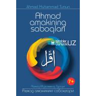 «Ahmad amakining saboqlari» (kiril va lotin alifbosida)