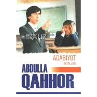 «Adabiyot muallimi» (Abdulla Qahhor)
