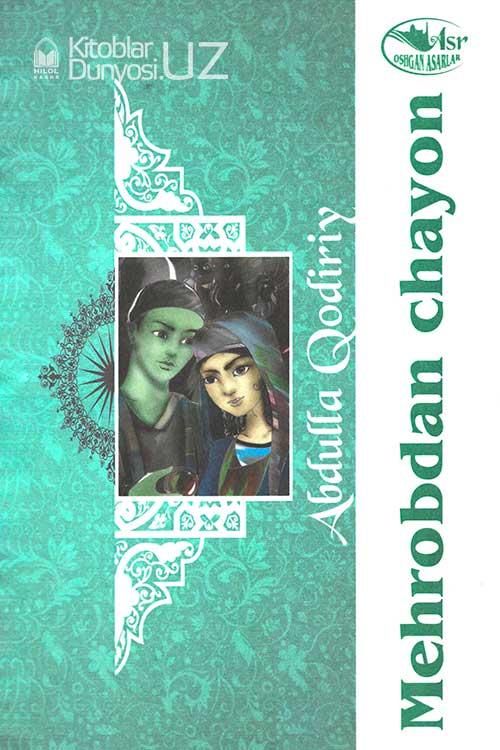 «Mehrobdan chayon» Abdulla Qodiriy