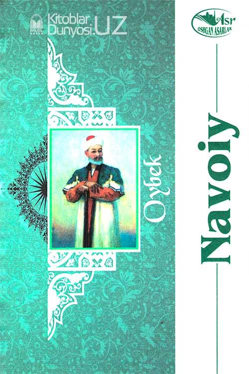 «Navoiy»