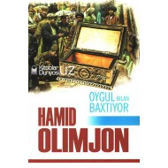 «Oygul bilan Baxtiyor» (Hamid Olimjon)