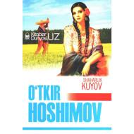 «Shaharlik kuyov» (O'tkir Hoshimov)