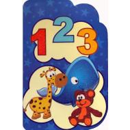 «1 2 3»