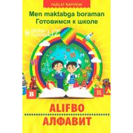 «Alifbo»