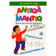 «Antiqa mantiq»