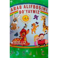 «Arab alifbosini bo'yaymiz»