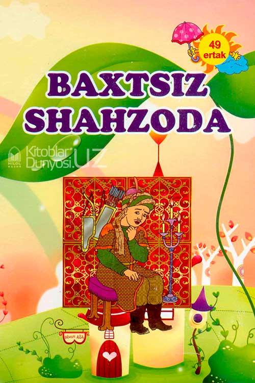 «Baxtsiz shahzoda»