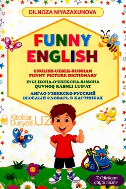 «Funny english»