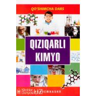 «Qiziqarli kimyo»