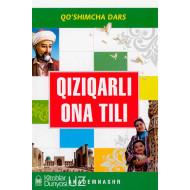 «Qiziqarli ona tili»
