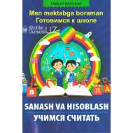 «Sanash va hisoblash»