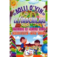«Aqlli o'yin» ixtirochilari