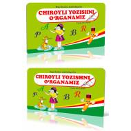 «Chiroyli yozishni oʻrganamiz»