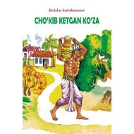«Choʻkib ketgan koʻza»