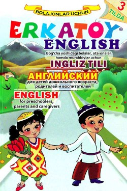 «Erkatoy english»