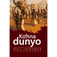 «Ko'hna dunyo»