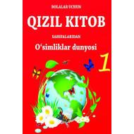 «Qizil kitob» O'simliklar dunyosi 1-juz
