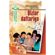 «Qizlar daftariga»