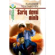 «Sariq devni minib»
