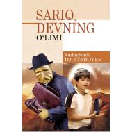 «Sariq devning o'limi»