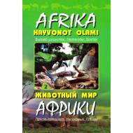 «Afrika hayvonot olami 2»