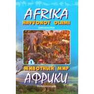 «Afrika hayvonot olami»