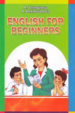 «English for beginners»