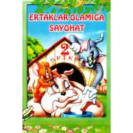 «Ertaklar Olamiga sayohat-2»