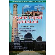 «Namoz o'qish qoidalari» (Лотин. А5)