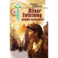 «Oliver Tvistning boshidan kechirganlari»