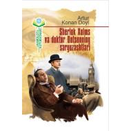 «Sherlok Xolms va doktor Uotsonning sarguzashtlari»
