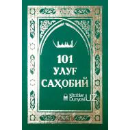 «101 улуғ саҳобий»