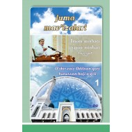 Odilxon qori Yunusxon o'g'li «Juma mav'izalari» 1-fasl (DVD )