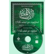 «Ал-адаб ал-Муфрад» 3-қисм