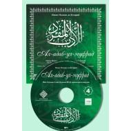 «Ал-адаб ал-Муфрад» 4-қисм
