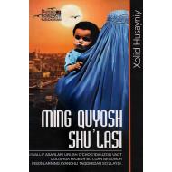 «Ming quyosh shu'lasi» (to'plam)